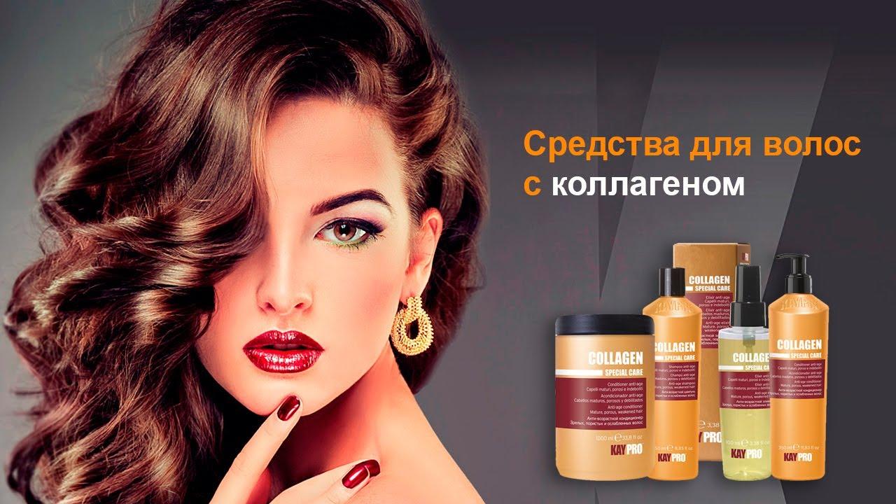 Коллаген для волос польза