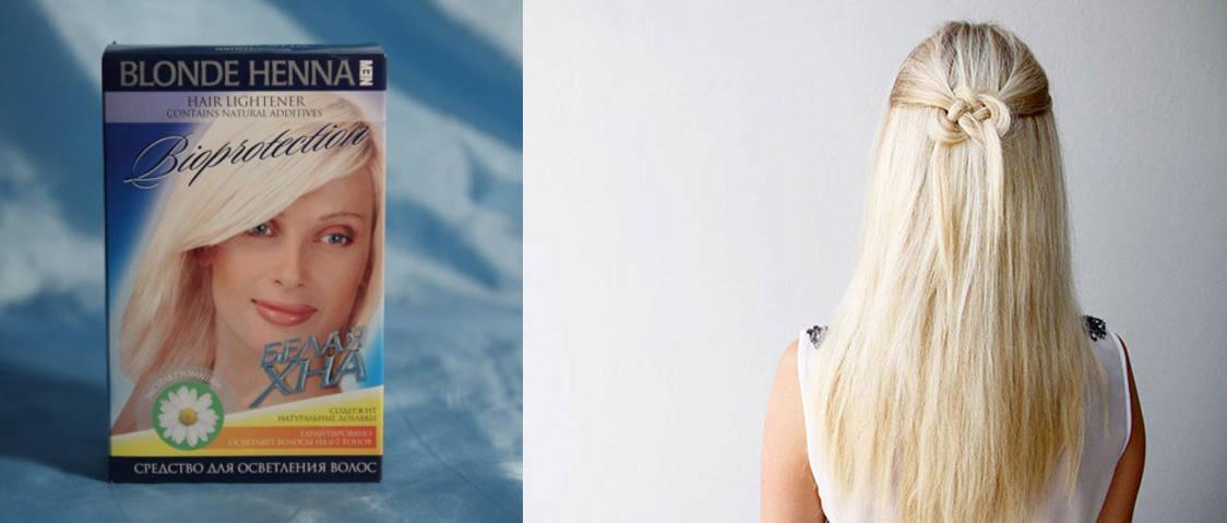 Белая хна для волос