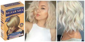 Белая хна для волос до и после