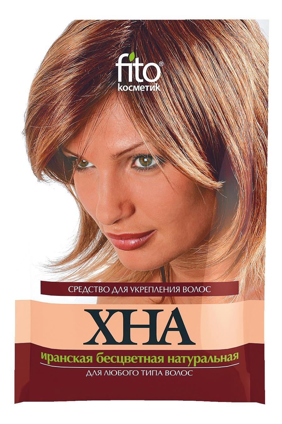Хна для волос