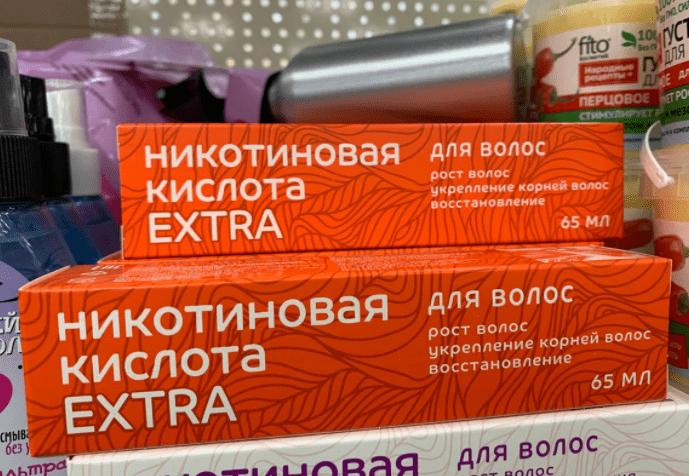 Никотиновая кислота для волос Фикс прайс оранжевая Extra