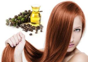 Касторовое маслодля роста волос