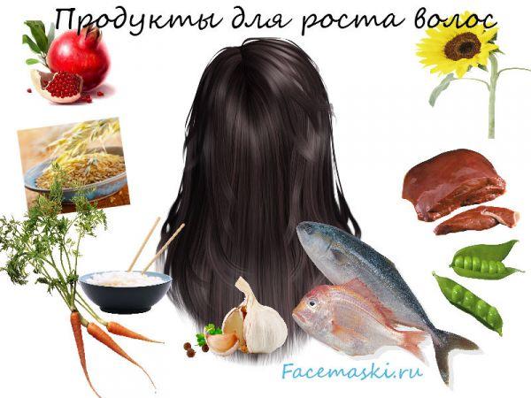 Рыба для роста волос