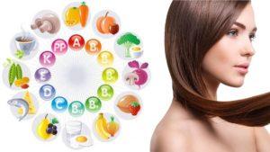 витамины волосы для волос