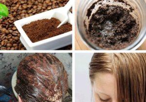 Ополаскивание волос кофе