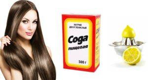 Пищевая сода для волос