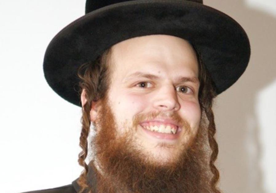 волосы у евреев по бокам