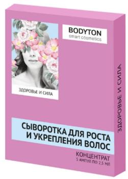 Bodyton