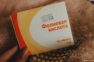 Фолиевая кислота для волос отзывы