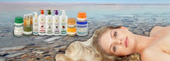 Лечение псориаза препаратами Мертвого моря
