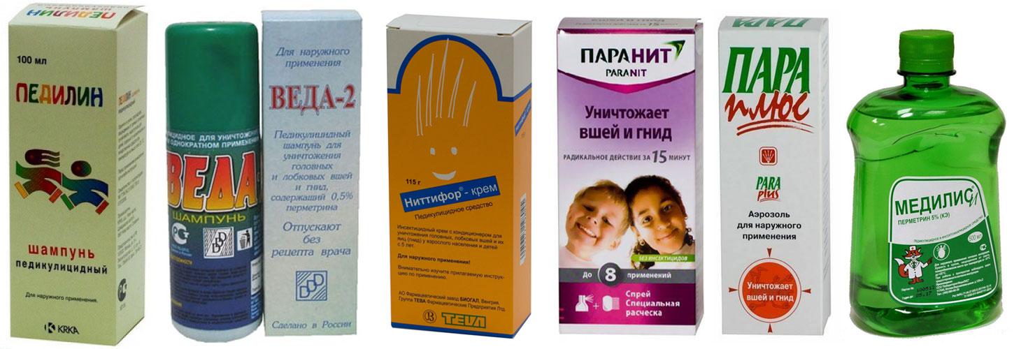 Препараты от вшей и гнид для детей