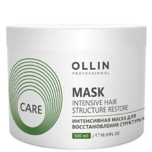 маски для регенерации волос