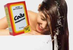 Пищевая сода очень эффективна при уходе за волосами